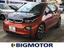 BMW i3 ベースモデル