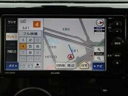 <ナビ 7型 イクリプス/AVN138MW>直感的に操作できるメニュー画面・地図や映像をきれいに再現するVGAディスプレイ☆CD・USB再生にも対応しています☆