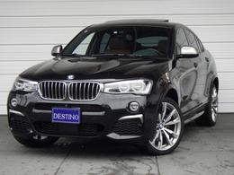 BMW X4 M40i 4WD 1オーナー ACC SR 茶革 ナビ TV