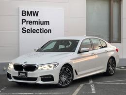 BMW 5シリーズ 523i Mスポーツ 弊社元デモカーイノベーションPKGLEDライト