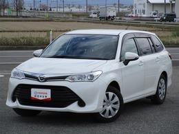 トヨタ カローラフィールダー 1.5 X メモリーナビ・テレビ(ワンセグ)・ETC