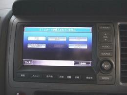●装備1●ホンダHDDインターナビ|ミュージックサーバー|DVD再生|VTR入力|CDプレーヤー|