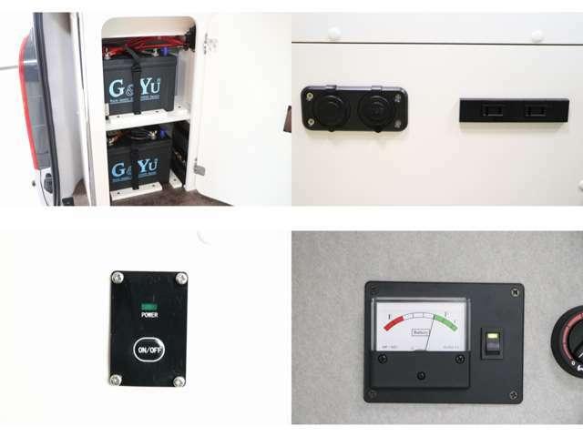 ツインサブバッテリー 走行充電 外部充電・電源 電圧計 ソーラーパネル インバーター