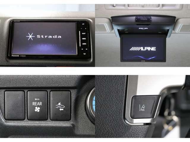 パナソニックナビ フルセグTV DVD・CD・SD再生 Bluetooth接続 Bカメラ ETC フリップダウンモニター プリクラッシュセーフティー レーンアシスト オートマチックハイビーム