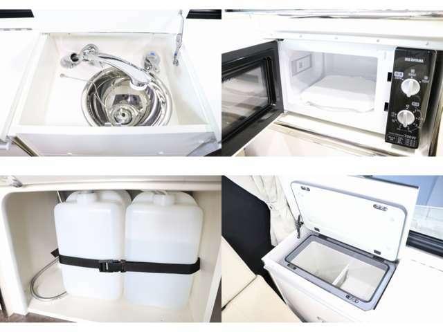 給排水シンク 電子レンジ 冷蔵庫
