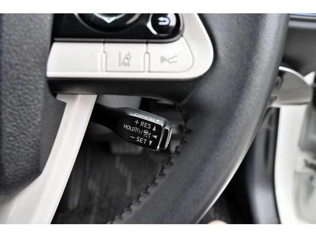 レーダークルーズコントロール搭載!高速道路上で設定した速度で巡行が可能。更にレーダーによって先行車の速度に応じて加減速を行い、走行可能となります。