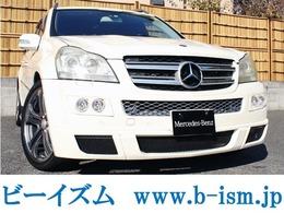 メルセデス・ベンツ GLクラス GL550 4マチック 4WD 左H コンプリートスタイル 後席モニターDTV