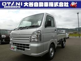 スズキ キャリイ 660 KCエアコン・パワステ 3方開 軽自動車 軽トラック 5年保証付