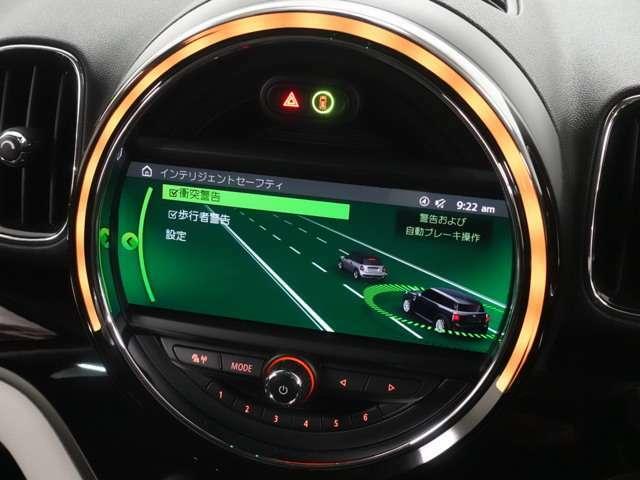 インテリジェントセーフティーは、より安全にドライバーをサポートしてくれます!