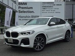 BMW X4 の中古車 xドライブ20d Mスポーツ ディーゼルターボ 4WD 兵庫県神戸市東灘区 728.0万円