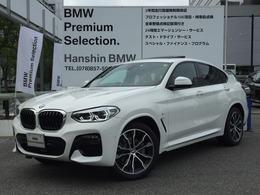 BMW X4 xドライブ20d Mスポーツ ディーゼルターボ 4WD 1オーナ黒革サンルーフOP20AW新型メーター