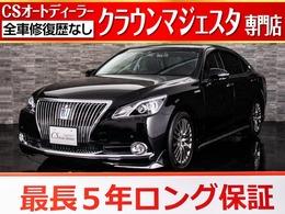 トヨタ クラウンマジェスタ 3.5 Fバージョン 黒本革/エアシート/新品エアロパーツ