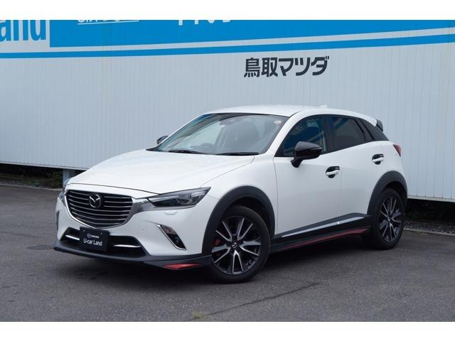 この度は鳥取マツダのお車をご覧いただきありがとうございます。