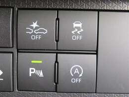 衝突被害軽減システムの「スマートアシスト」の他、障害物が近づいたら音で知らせてくれるコーナーセンサーが装備されています!