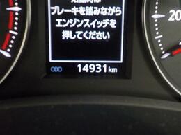 走行距離は15000キロです!とても魅力的ですね!