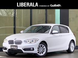 BMW 1シリーズ 118d スタイル 純正ナビ Bカメラ 半革シート ETC LED