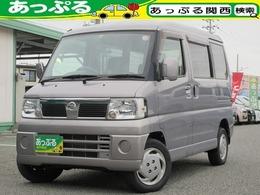 日産 クリッパーリオ 660 E スペシャルパック装着車 オーディオ エアコン パワーウィンドウ