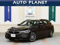 BMW 5シリーズ ツーリング の中古車 523d Mスポーツ ディーゼルターボ 愛知県愛知郡東郷町 439.9万円