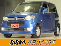ホンダ ゼスト 660 スポーツG スペシャル 車検R4/9 AW キーレス CD