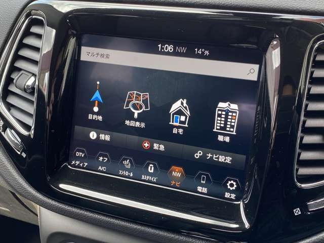 Apple CarPlay/Anddoid Auto対応8.4インチナビTV付。