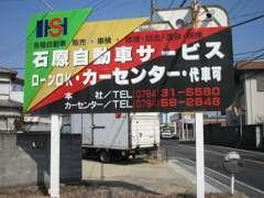 当店は車検や整備などアフターサービスも手厚くさせていただいております。