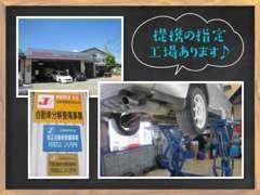 販売以外にも修理、点検、事故、整備なんでも当店にお任せください♪