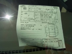 商品には車輌状態表(第三者機関による)を掲示しております。商品に自信があるから出来るんです。