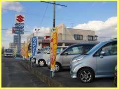 掲載している車以外にも在庫がたくさん!!在庫台数は約30台!!ご希望にそうお車がきっと見つかると思います。