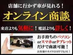 【新車ランドクルーザーWALDコンプリートモデル】車幅100mmワイドの迫力!JARRET24インチAW!