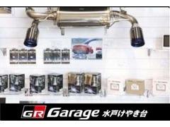 TOYOTA GAZOO RACINGコレクションやTRDを中心としたグッズ類の販売も好評です!ウエアー類のお取り寄せも可能です!