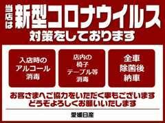 196号線愛媛自動車学校の隣に当店はございます!