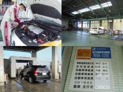 指定工場併設なので、お車選びからアフターサービスまで私たちにお任せ!茨城トヨタの全店舗でメンテナンスさせていただきます★