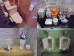 おクルマだけではなくトイレの清掃も毎日欠かさず行っております!女性に嬉しいアメニティもありますのでご自由にお使い下さい★