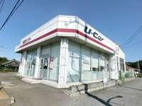 茨城トヨタ自動車株式会社 東海センター