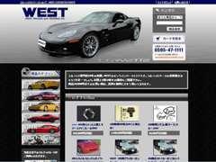 http://www.westcorvetteparts.com/