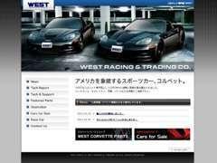 http://www.westcorvette.co.jp/