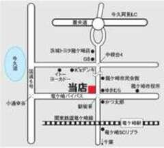 高速でお越しの際は圏央道牛久阿見ICから約15分、電車でお越しの際は関鉄竜ヶ崎駅が近くて便利です。佐貫駅にはお迎えも可能♪