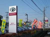 茨城トヨタ自動車株式会社 水戸大洗インター店