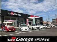 茨城トヨタ自動車株式会社 GR Garage 水戸けやき台
