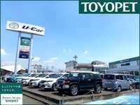群馬トヨペット株式会社 U-Car高崎店