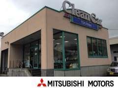徳山東ICを降りて10分程に店舗がございます。クリーンカーの看板が目印です。
