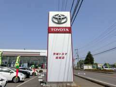 当店は茨城県西部・結城警察署前にございます★通りからも在庫車が見やすい展示を心がけております!赤トヨタの看板が目印です♪