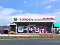 茨城トヨタ自動車株式会社 笠間店