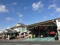 KOUKI MOTORS/タイヤセンター null