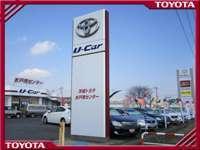 茨城トヨタ自動車株式会社 水戸南センター