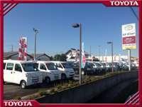 茨城トヨタ自動車株式会社 バン・トラックセンター