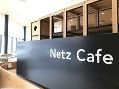 店内にはカフェスペースも!点検などの待ち時間もごゆっくりお過ごしください!