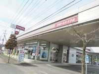 茨城トヨタ自動車株式会社 大子店