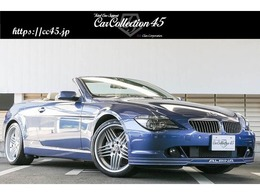 BMWアルピナ B6カブリオ 4.4 ワンオーナー車 ダイナミック20AW DTC