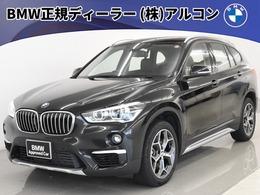 BMW X1 xドライブ 25i xライン 4WD 本革 ACC オートT LED 電動シート Pアシ
